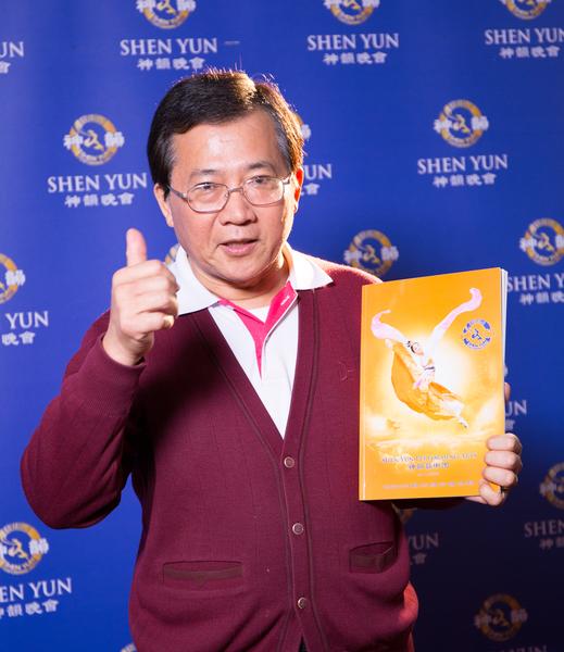 台南前市长施治明(郑顺利/大纪元)