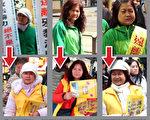 中共冒充法輪功的手法,從街頭圍堵法輪功,擴大到恐嚇香港的大紀元客戶,破壞香港的正常公司運作,損害香港的新聞自由。圖為早前一批平日穿綠色制服的青關會人員近日搖身一變,換上黃色服裝假冒法輪功學員,在真相點前派發污衊法輪功的單張,招搖撞騙。同時,中共流氓特務冒充法輪功學員給大紀元的廣告客戶發騷擾信、恐嚇信,散播謠言及污衊大紀元。(大紀元)