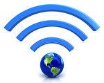 查看家中無線網絡是否是網速慢點主因,最簡單的方法是切斷無線網絡連接。(Fotolia)