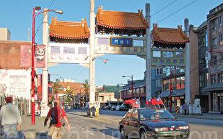 温哥华绘蓝图 复兴市中心东端