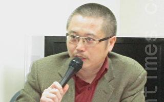中國流亡海外民主人士李一平表示,九評和三退非常有意義,而且真正在挽救中國人。他呼籲儘速解體中共後,清算中共活摘法輪功學員器官的罪惡。(鍾元/大紀元)