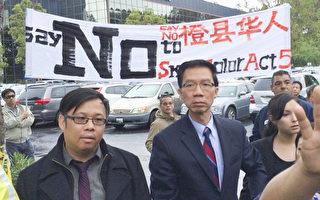 2月28日,數百人冒雨到州議員周本立辦公室前抗議SCA-5平權法案。周本立(中)本人出面對抗議人群表態將反對原始版的SCA-5平權法案。(劉菲/大紀元)