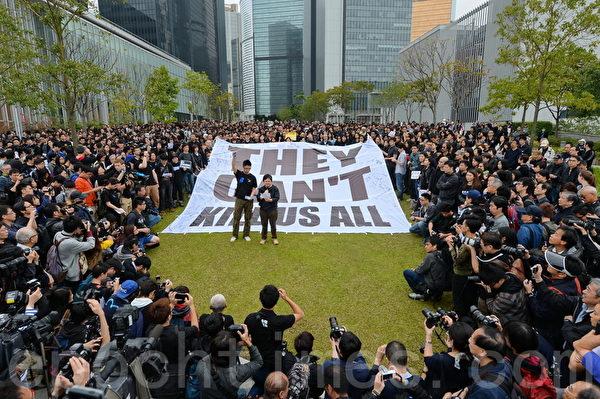 「新聞界反暴力聯席」2日發起集會和遊行,譴責對明報前總編劉進圖暴力襲擊,反對暴力打壓新聞自由,主辦單位公佈有13000人參加。(宋祥龍/大紀元)