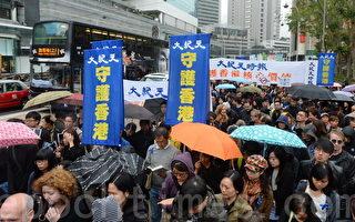 『新聞界反暴力聯席』2日有13000人發起集會和遊行,譴責對明報前總編劉進圖暴力襲擊,反對暴力打壓新聞自由,其中以大紀元隊伍為最突出。(宋祥龍/大紀元)