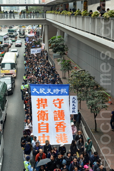 「新聞界反暴力聯席」2日有13000人發起集會和遊行,譴責對明報前總編劉進圖暴力襲擊,反對暴力打壓新聞自由,其中以大紀元隊伍為最突出。(宋祥龍/大紀元)