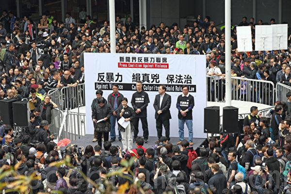 繼六千人出席記協反滅聲遊行創下了傳媒舉辦遊行的人數紀錄,事隔一週,在3月2日有雙倍的市民——一萬三千人站出來參加多個新聞團體聯合舉辦的「新聞界反暴力聯席」遊行,誓言要追查刺殺明報前總編劉進圖的真兇,捍衛新聞自由;香港《大紀元時報》的遊行隊伍再次深受矚目和歡迎。(潘在殊/大紀元)
