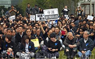 大陆特工混入香港黑衣抗暴大游行