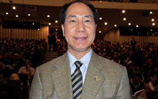 国际狮子会300E1区年会主席黄金水(李晴玳/大纪元)