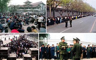 1999年4月25日,上萬法輪功學員到國家信訪局和平上訪。(大紀元資料圖片)