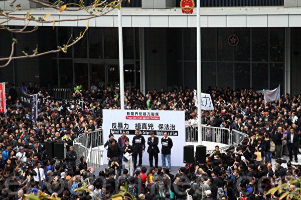 """继六千人出席记协反灭声游行创下了传媒举办游行的人数纪录,事隔一周,在3月2日有双倍的市民——一万三千人站出来参加多个新闻团体联合举办的""""新闻界反暴力联席""""游行,誓言要追查刺杀明报前总编刘进图的真凶,捍卫新闻自由;许多港人对近年多起针对传媒行凶暴力事件至今没有破案感到愤怒。(潘在殊/大纪元)"""