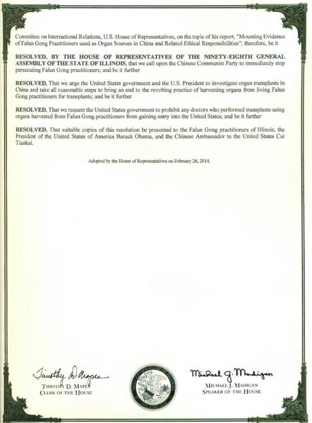 2014年2月26日,美國伊利諾伊州眾議院在本年度的全體大會上,議員們全票通過了HR0730號議案,要求中共「立即停止迫害法輪功學員」。該決議「強烈要求美國政府調查中國境內的器官移植,全力制止活摘法輪功學員器官,並且要求美國政府禁止任何參與過使用法輪功學員器官進行移植的醫生進入美國。」