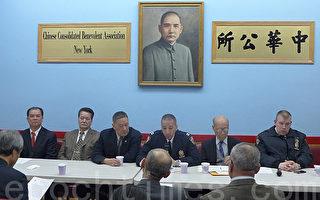 3月5日市警五分局于中华公所举行警民会议,由中华公所新任主席伍锐贤首次主持,五分局局长伯格斯公布今年2月份的罪案情况。(蔡溶/大纪元)