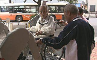 公視播出NHK紀錄片《漂流老人》