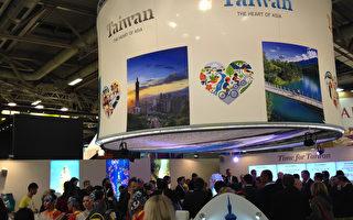 全球规模最大的旅游展ITB,5到9日在柏林展览场举行 。台湾馆今年以新造型露面,完整呈现台湾风景优美印 象。5日推广说明会中,旅游媒体及业者挤爆台湾馆。 (观光局驻法兰克福办事处提供)