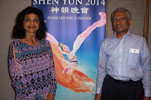 整体治疗中心老板Anita Rangaswami和先生。(周容/大纪元)