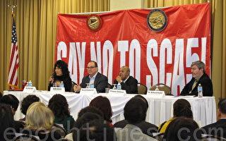 SCA-5被撤回 加州恢復平權以收場告終