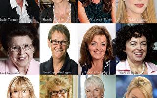 2014年澳洲权威财经杂志BRW评选了30位最富有白手起家的女性。(大纪元合成图片)