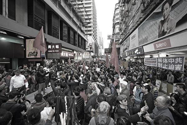"""一批网民发起所谓的""""爱国爱党大游行"""",套用文革的手法,呼吁大陆游客留在大陆买国货,有如共产党红卫兵重现香港街头。(潘在殊/大纪元)"""