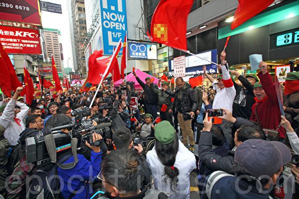 两会敏感时刻 文革唱红闹剧现香港旺角街头