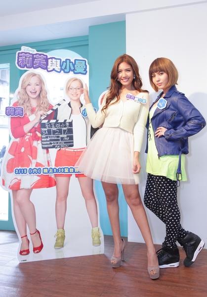 雷瑟琳、雷婕熙现身《莉芙与小曼》影集首播记者会,分享姐妹相处趣事。(台湾华特迪士尼提供)