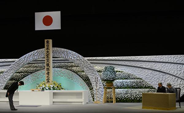 311东日本大地震三週年官方紀念儀式上,日本首相安倍晉三(左)向明仁天皇(右二)和美智子皇后(右一)鞠躬。(FRANCK ROBICHON/AFP)