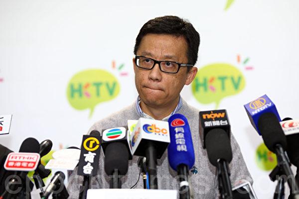 香港電視主席斥港府執法「法律因人而異」