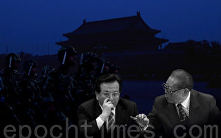 曾慶紅發動政變 家族連遭「重擊」
