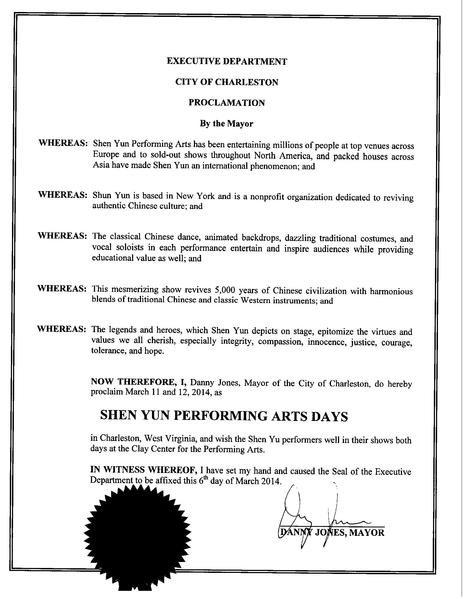 西維州首府查爾斯頓市長Danny Jones宣佈2014年3月11日和12日為西維吉尼亞州的「查爾斯頓市神韻日」。(大紀元資料圖片)