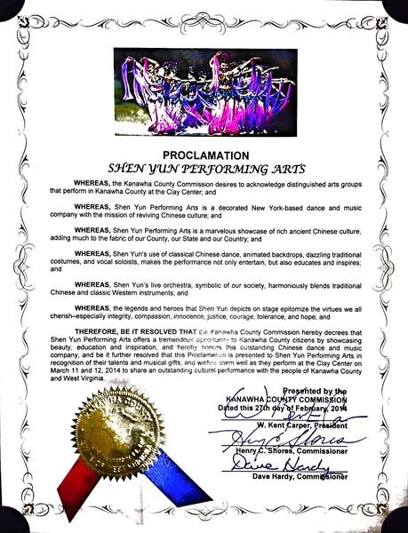 Kanawha郡委員會W.Kent Carper、委員Henry C. Shores、Dave Hardy給神韻藝術團的褒獎。(大紀元資料圖片)