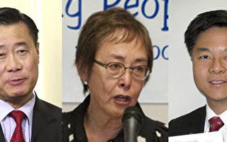 余胤良、劉璿卿和劉雲平3月11日致信州眾議院要求擱置SCA-5法案。(大紀元)