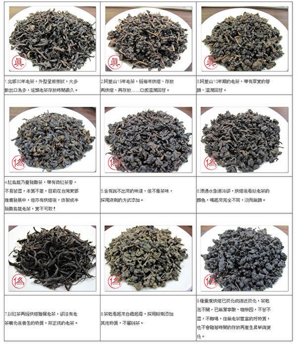 明辨老茶的真假优劣。(图:老爷两提供)