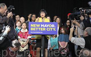 竞逐多伦多市长 华裔邹至蕙:新市长 更好的城市