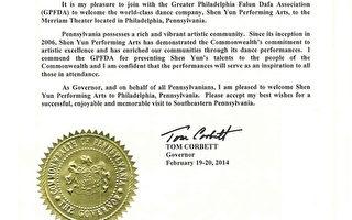 神韻4月重返費城 賓州政要祝賀