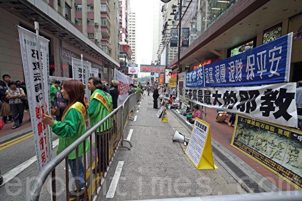 青关会3月16日侵扰香港铜锣湾法轮功真相点,青关会副会长林国安被大批香港正义民众包围,斥责他是中共走狗,最终收队撤退。(潘在殊/大纪元)