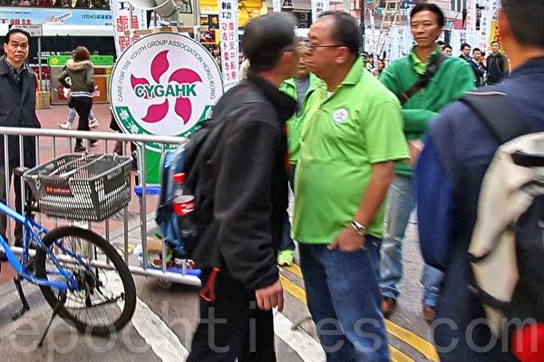 青关会星期日(3月16日)侵扰香港铜锣湾法轮功真相点,青关会副会长林国安被大批香港正义民众包围,斥责他是中共走狗,最终收队撤退。(潘在殊/大纪元)