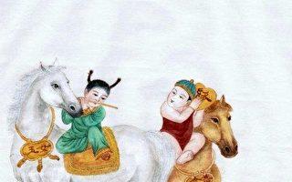 中華傳統畫家章翠英畫作 - 馬上有緣。(作者提供)