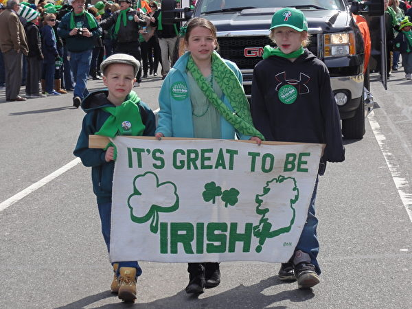 「當愛爾蘭人非常棒」(司瑞/大紀元)