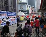 """马来西亚退党服务中心在武吉免登区举办""""声援1亿6千万三退勇士""""的集会现场。(张建浩/大纪元)"""