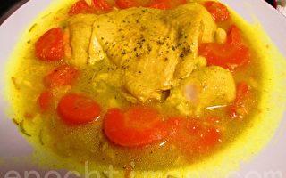 咖喱风味炖鸡腿餐(摄影:家和/大纪元)
