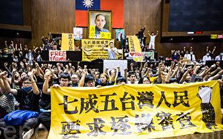 大陸官媒抹黑台灣學生反「服貿協議」行動