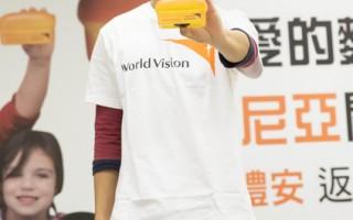 """韦礼安代言台湾世界展望会""""爱的面包""""特别前进到波士尼亚。(台湾展望会提供)"""