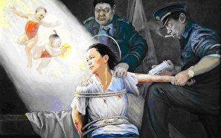中共对法轮功学员进行药物迫害(一)