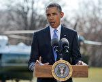 美国总统奥巴马于2014年3月20日,呼吁伊朗接受西方国家的核检查,以取得与他国的全面核协议,解除伊朗因制裁的经济困境。图为奥巴马于20日在白宫南草坪就乌克兰局势所召开的记者会。(Mandel NGAN/AFP)