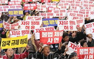 近日韩国政府宣布,从4月1日起,允许所有中国朝鲜族自由往来。图为朝鲜族在首尔举行集会,呼吁韩国政府准许他们自由往来和就业。(全宇/大纪元)