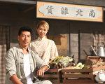 王若琳與張耀揚飾演一對住在隔壁的男女,在窮苦生活中暗生情愫卻無法互訴衷曲。(SONY MUSIC提供)