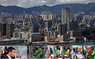 中共故意激化冲突及煽动仇恨 为推23条恶法制造口实