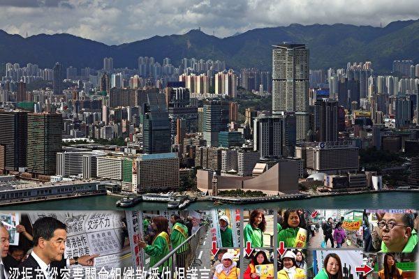 中共故意激化衝突及煽動仇恨 為推23條惡法製造口實
