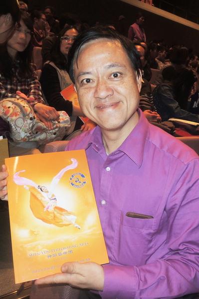 香港西贡区议员林咏然3月22日观赏神韵国际艺术团在桃园展演中心的演出。(李韵/大纪元)