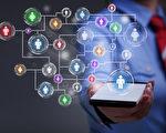 社交網技能現在正在成為求職招聘的硬指標之一。(fotolia)