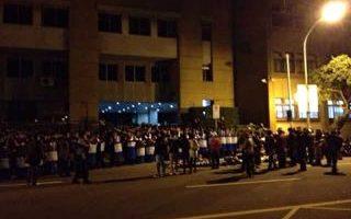 台反服貿學生團體 轉占行政院